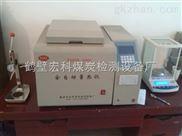 ZDHW-煤炭化验微机量热仪/粉碎灰微机量热仪/立式微机量热仪