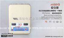 供应爱克赛单相全自动交流稳压器TSD-6KVA