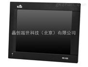 PPC-1261L研祥12.1寸工业平板电脑