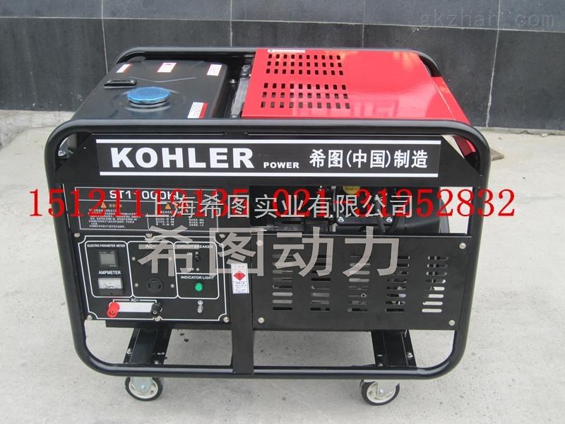 10kw永磁汽油发电机