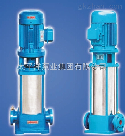 GDL型立式多级泵