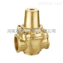 LS7710膜片式减压阀