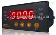安科瑞ARD2-100/M智能电动机保护器