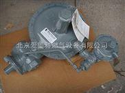 AMCO1800CPB2天然气调压器/1803CPB2减压阀(17%增值税)