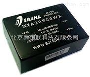 WXA15 单路 AC-DC电源模块