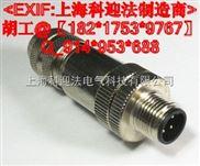 传感器插头-M12防水接插件屏蔽90度L型插头