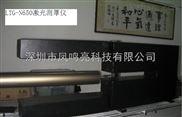 透明薄膜测厚仪激光隔膜导电涂层测厚仪在线涂布测厚仪