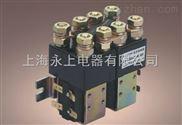ZJW100-J-T直流电磁接触器