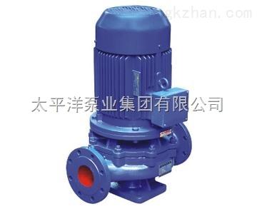 TPG立式管道泵