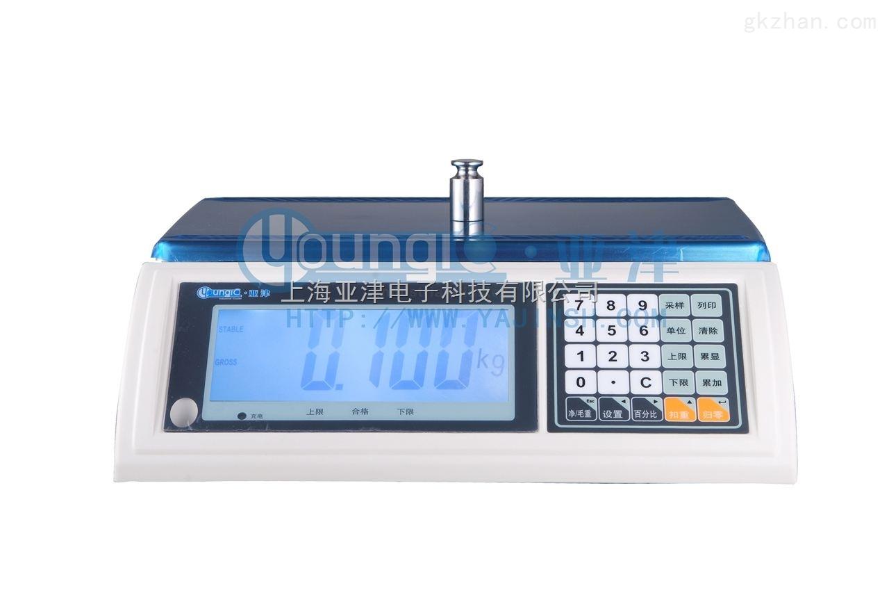【亚津】30公斤大型计重桌秤