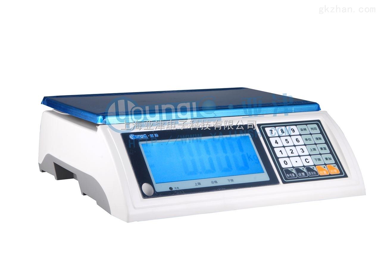 【亚津】高精度计重电子桌秤价格