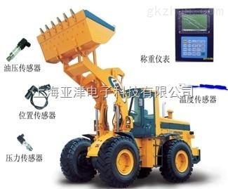【亚津】小型工程机械铲车电子秤