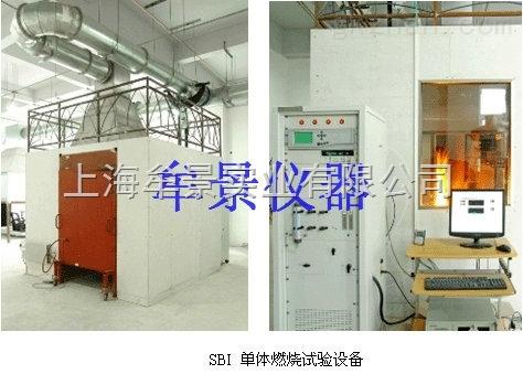MU建筑材料或制品的单体燃烧试验机