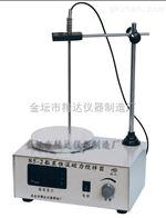 85-2数显恒温磁力加热搅拌器