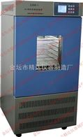 ZJSW-2E恒温振荡保存箱