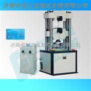 100吨钢板压力试验机,现货供应100吨钢管压力测试机