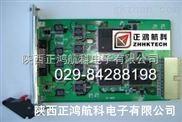ZHHKCAN-PXI-4-工业级CAN通讯卡 支持PCI CPCI PXI PC104等
