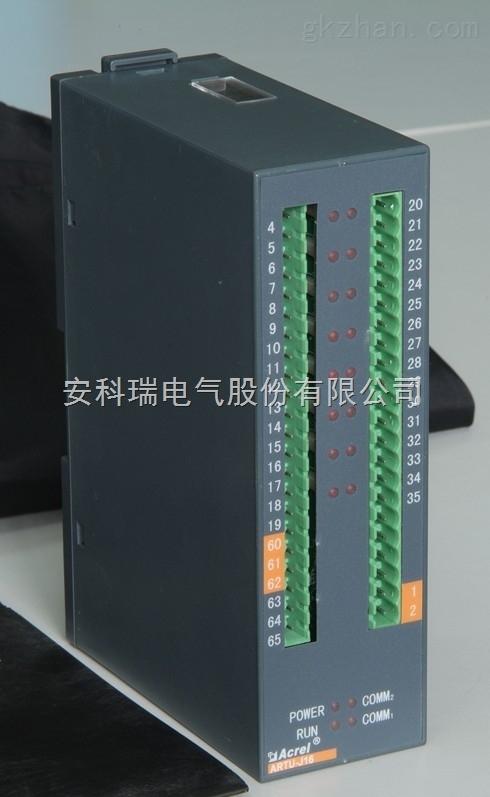 遥控单元 导轨安装 安科瑞生产