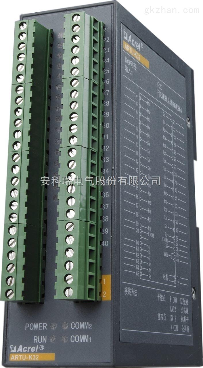 遥信单元 导轨安装 安科瑞生产