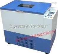 ZH-D空气浴全温振荡器