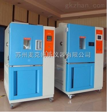 昆山高低温试验箱维修,高低温试验箱改造