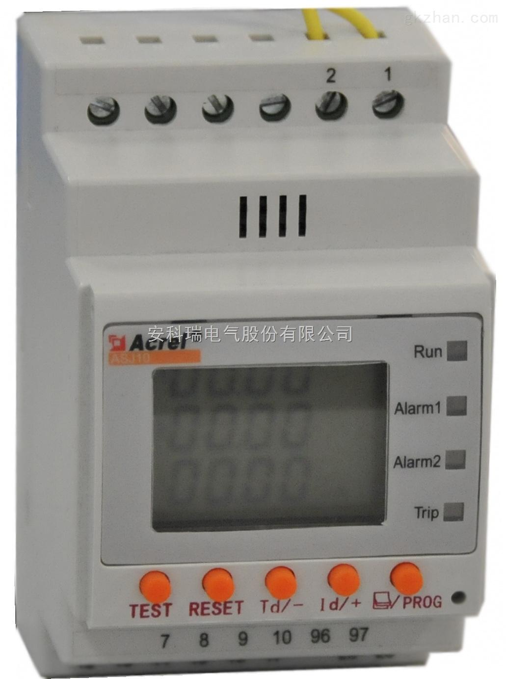电流继电器 安科瑞生产