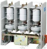 JCZ5-250高压真空接触器
