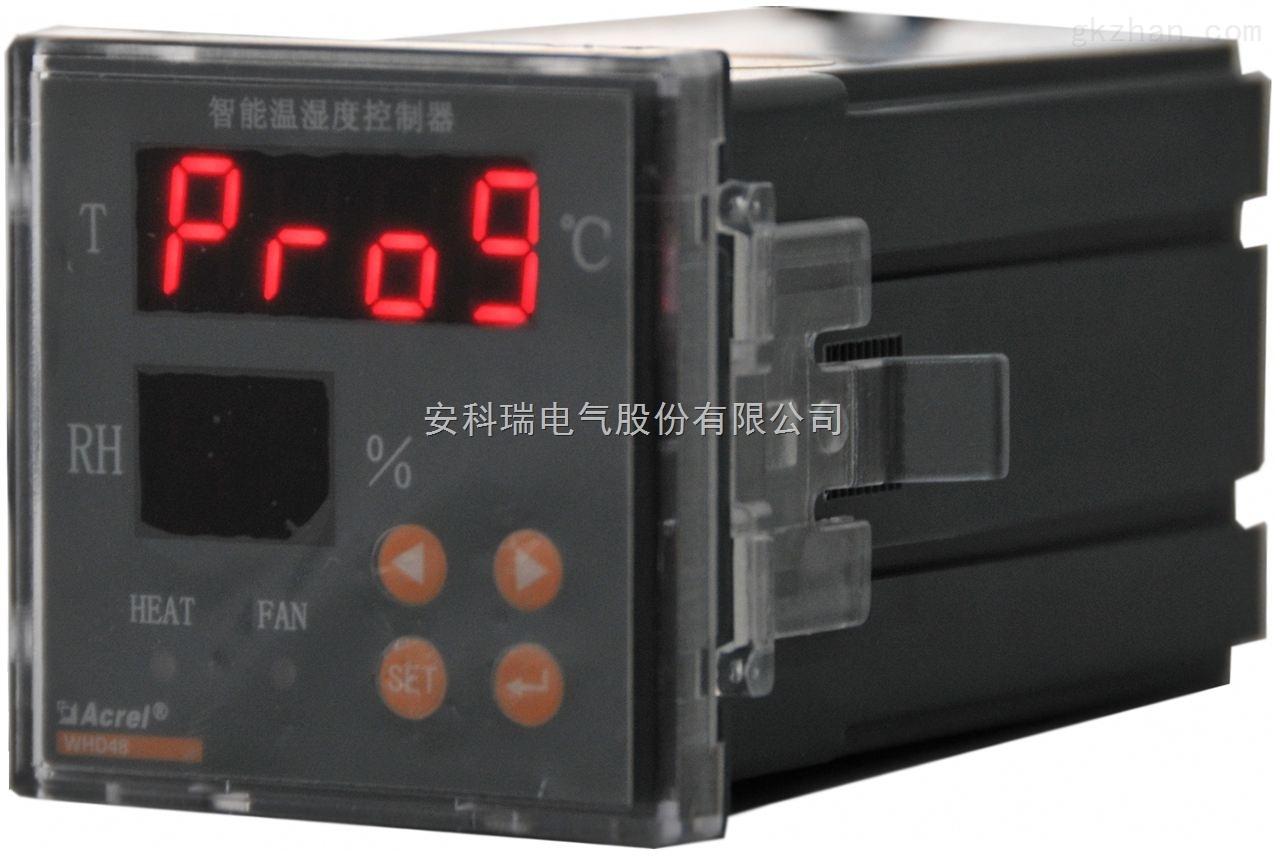 智能温湿度控制器 安科瑞生产