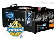 GRX-5100-混合动力/电动汽车蓄电池服务工具密特