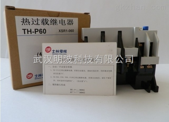 士林热过载继电器th-p60 54a 原装现货