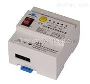 供应自动重合闸漏电保护器/自动重合闸用电保护器