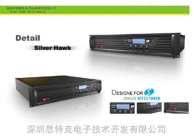 深圳思特克通信电力专用逆变器