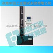 ZCLB-系列-塑料薄膜、纸张拉力试验机