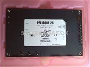 PFE1000F-28-TDK-LAMBDA电源模块PFE1000F-28