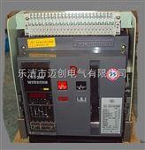 CW1常熟断路器CW1-2000/1250A