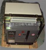 CW1断路器CW1-3200/3200A