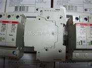 高仿ABB电涌保护器OVR-BT2-20/1+N型号齐全