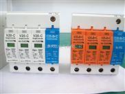 高仿OBO防雷器V25-B+C/3+N