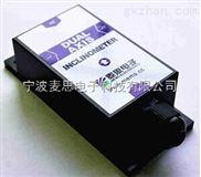 上海双轴倾角传感器质量