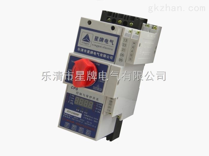 MCPS-100/320/100A电机综合保护器