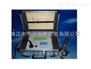 APM800现场动平衡仪 带频谱分析