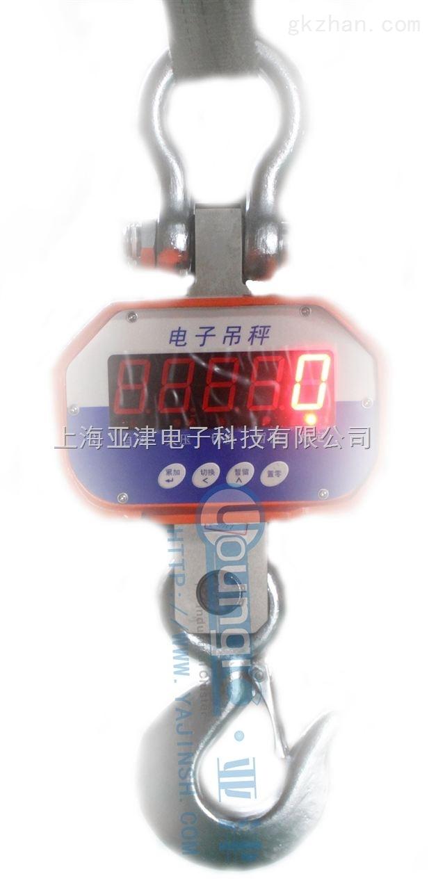 2T电子吊钩秤,直视电子吊秤