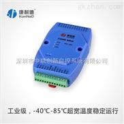 rs485继电器控制模块,PLC拓展模块