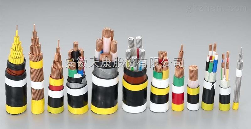 NH-YJVPR耐火电缆,天康品牌