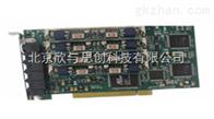 三汇SHT-8B/PCI杭州三汇语音卡