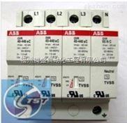 ABB继电器CR-M230AC4L