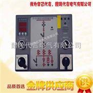 SMR-K9000 智能操控装置 技术参数 代言电气