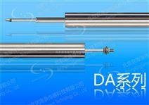 DA型高精度位移传感器