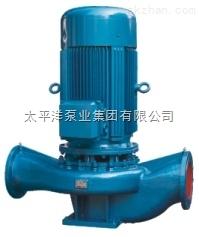 IRG立式单级热水循环泵
