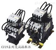 CJ19-43/11切换电容器接触器